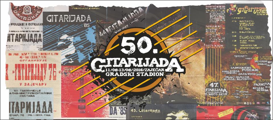 Gitarijada, Gitarijada Zaječar, Logo
