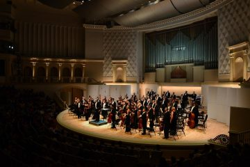 Beogradska filharmonija/ Photo: Sputnik/Vladimir Vlatkin