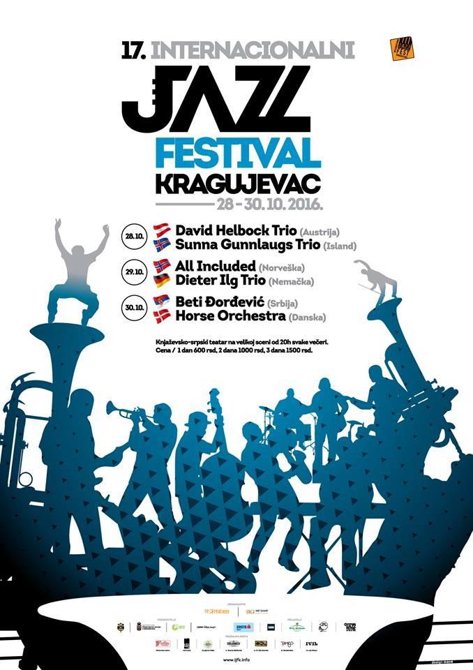 Jazzanje, 17. Internacionalni džez festival/Promo