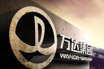 Wanda Group/Promo