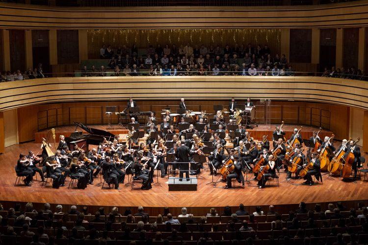 Beogradska filharmonija, Photo> Promo