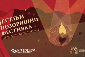 jesenji-pozorisni-festival