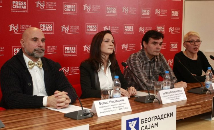 Photo: Press centar UNS