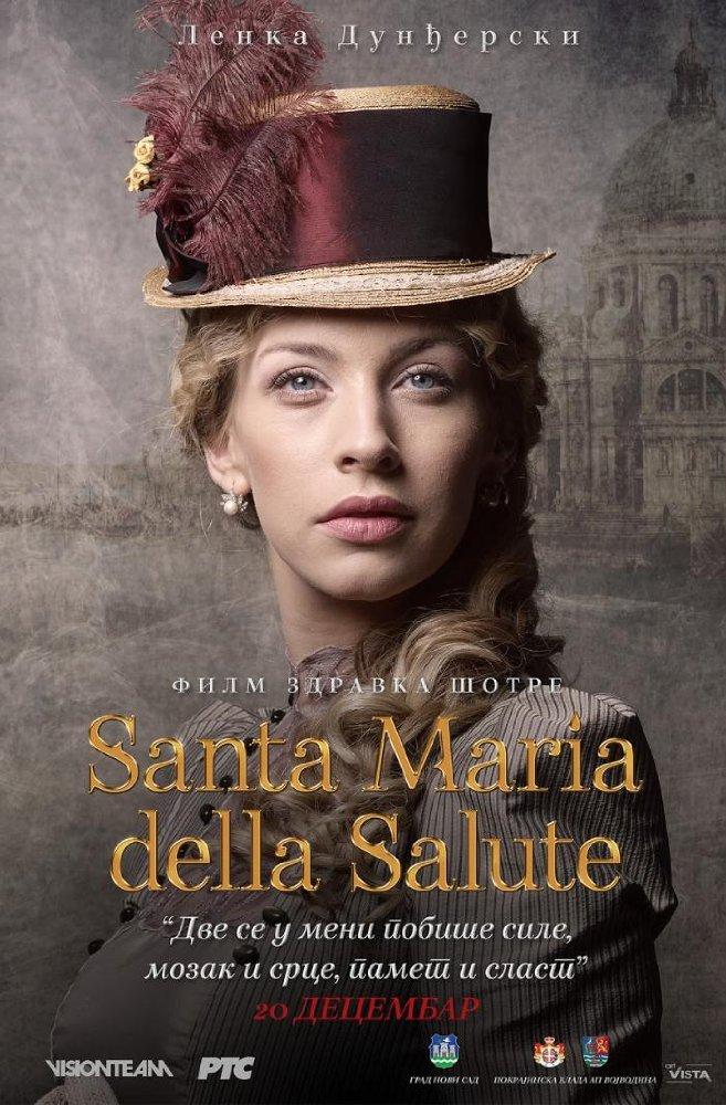 Santa Maria della Salute / Photo: imdb.com