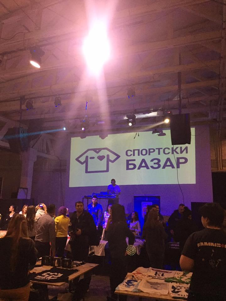Sportski bazar/ Photo: Facebook @mikser.belgrade