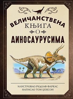 velicanstvena_knjiga_o_dinosaurusima-tom_dzekson_v
