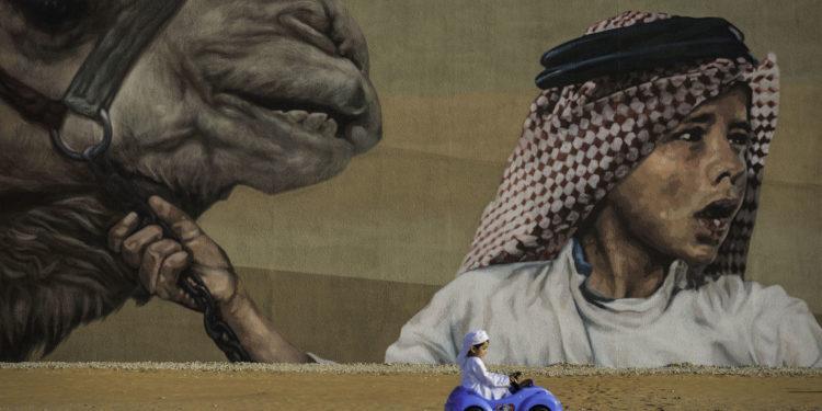 """Mustafa Džindi (Ujedinjeni Arapski Emirati) – """"Prevozno sredstvo"""""""