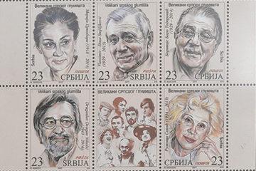 Photo: Pošte Srbije
