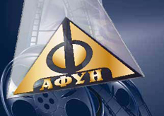 AFUN logo