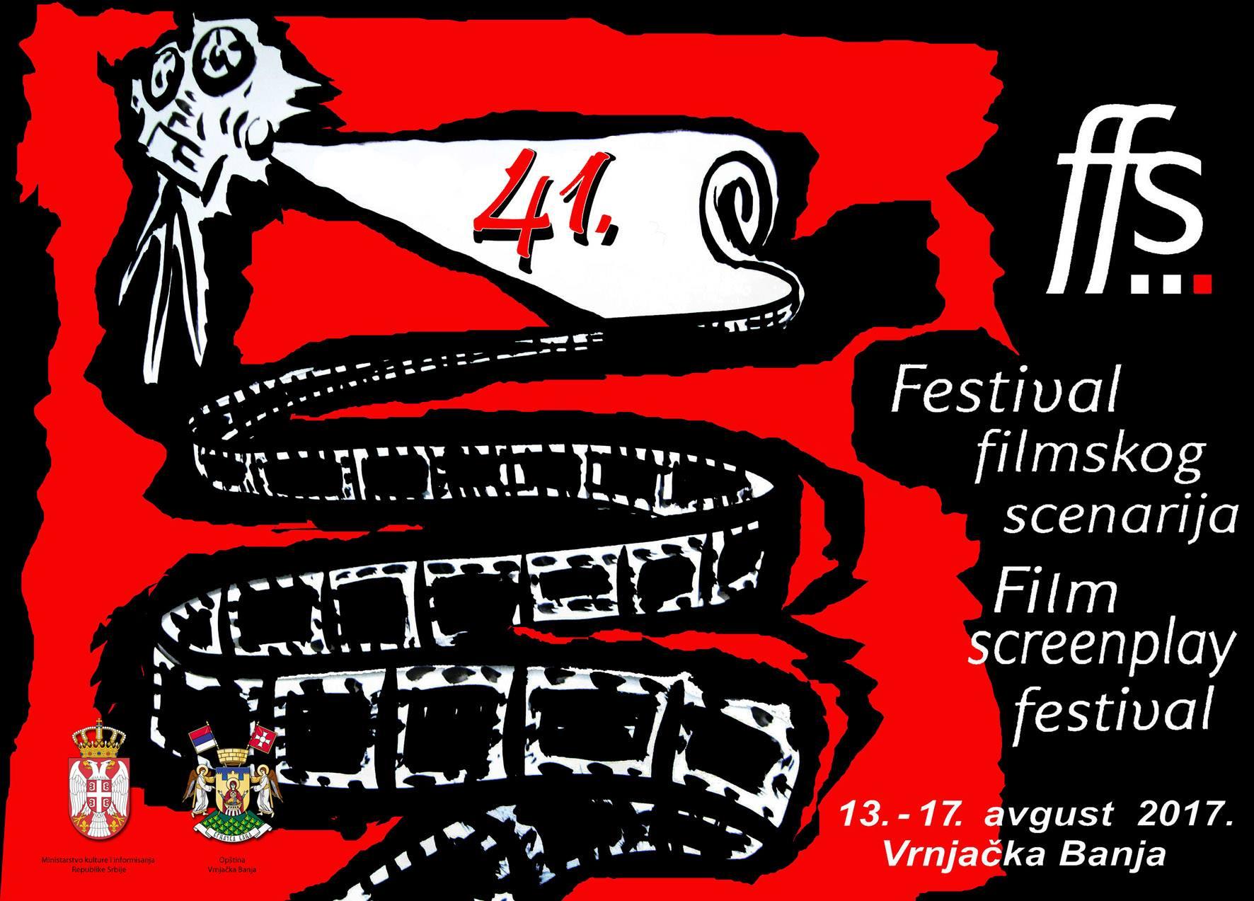 Festival filmskog scenarija, Vrnjačka Banja