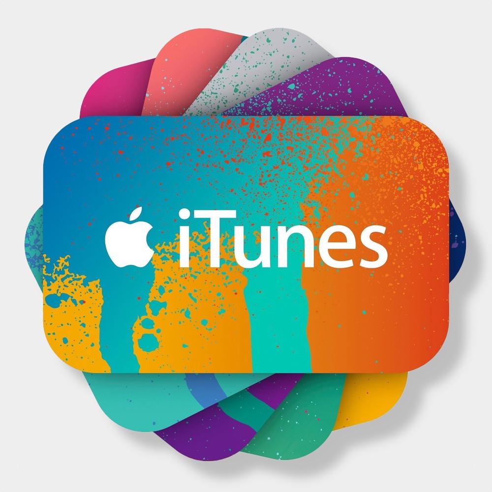 iTunes servis/Photo: Promo