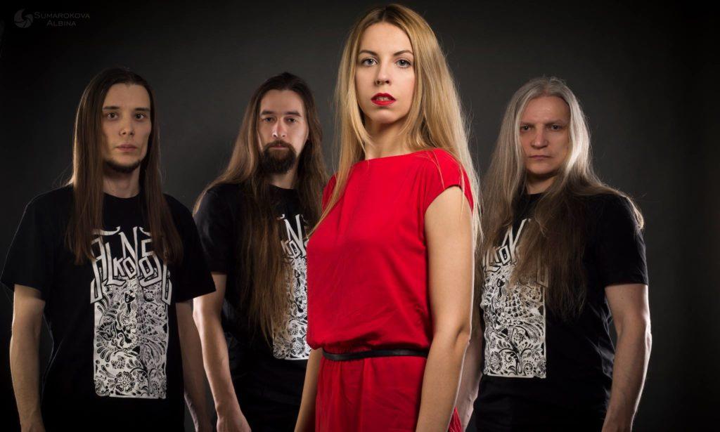 Alkonost/ Photo: Promo