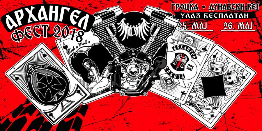Arhangel Fest, plakat