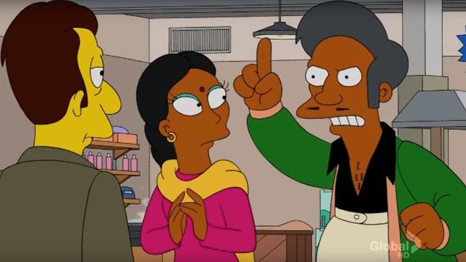 The Simpsons, Apu/printscreen