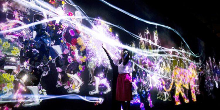 Digital Art Museum/Promo