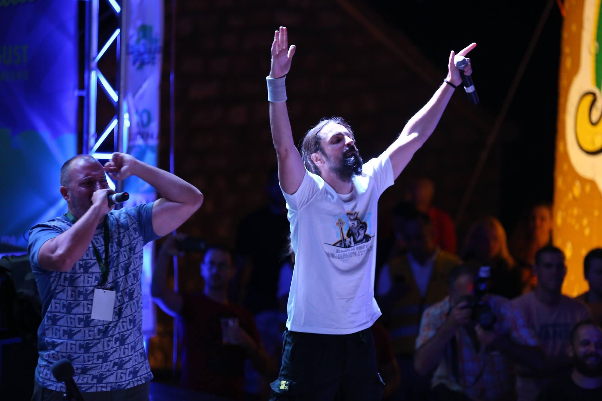 Beogradski sindikat/Photo: facebook@bedemfest