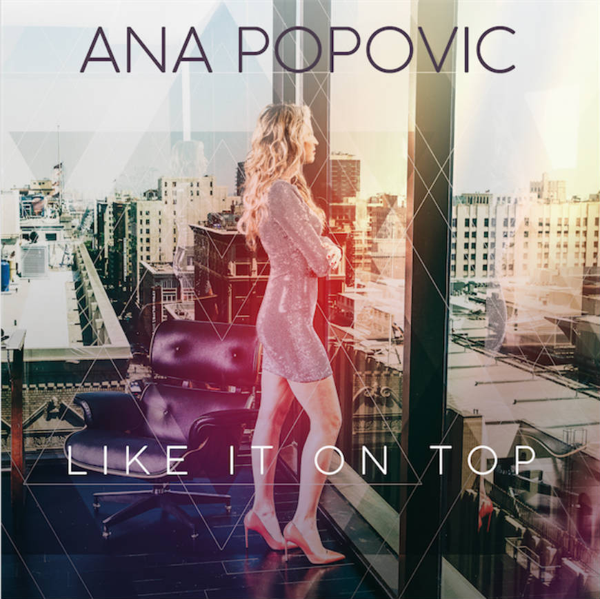 Ana Popović/Photo: promo