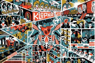 Klopka za pionira/Photo: facebook@klopkazapionira
