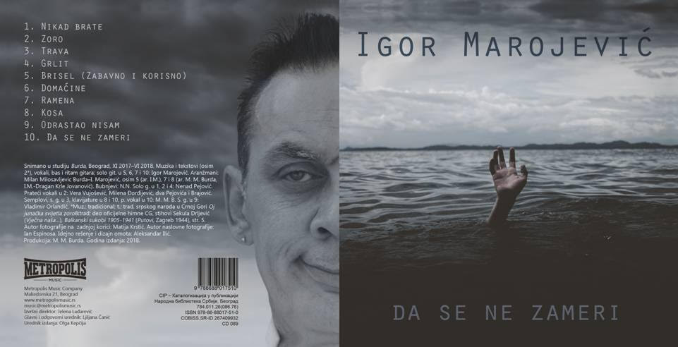 Igor Marojević, Da se ne zameri/cover