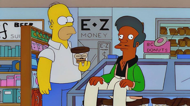 Apu, The Simpsons/printscreen