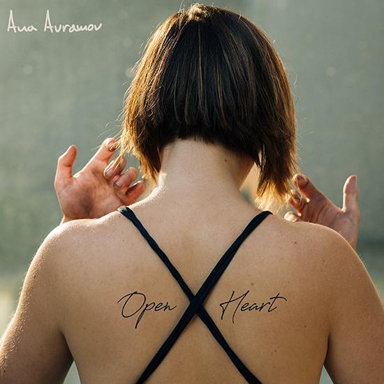Ana Avramov/ Photo: Promo