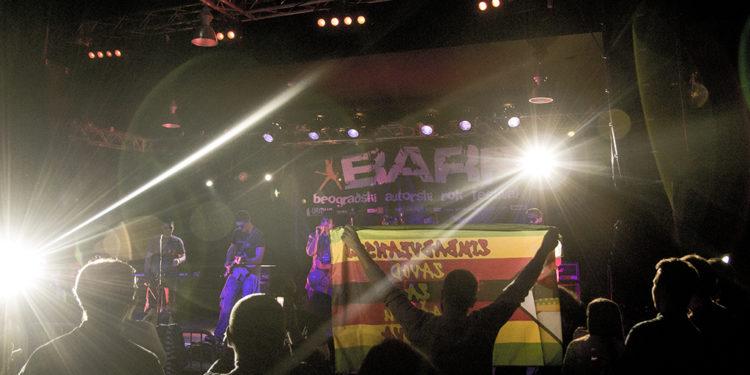 Zimbambveanski zavod za zaštitu zverova/ Photo: AleX