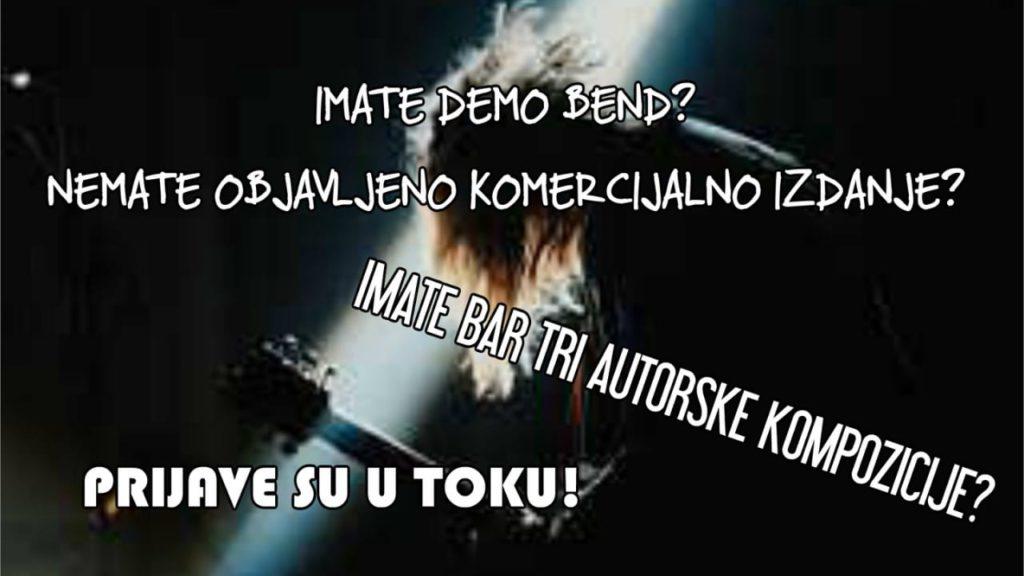 Gitarijada Vojvodine/Photo: facebook