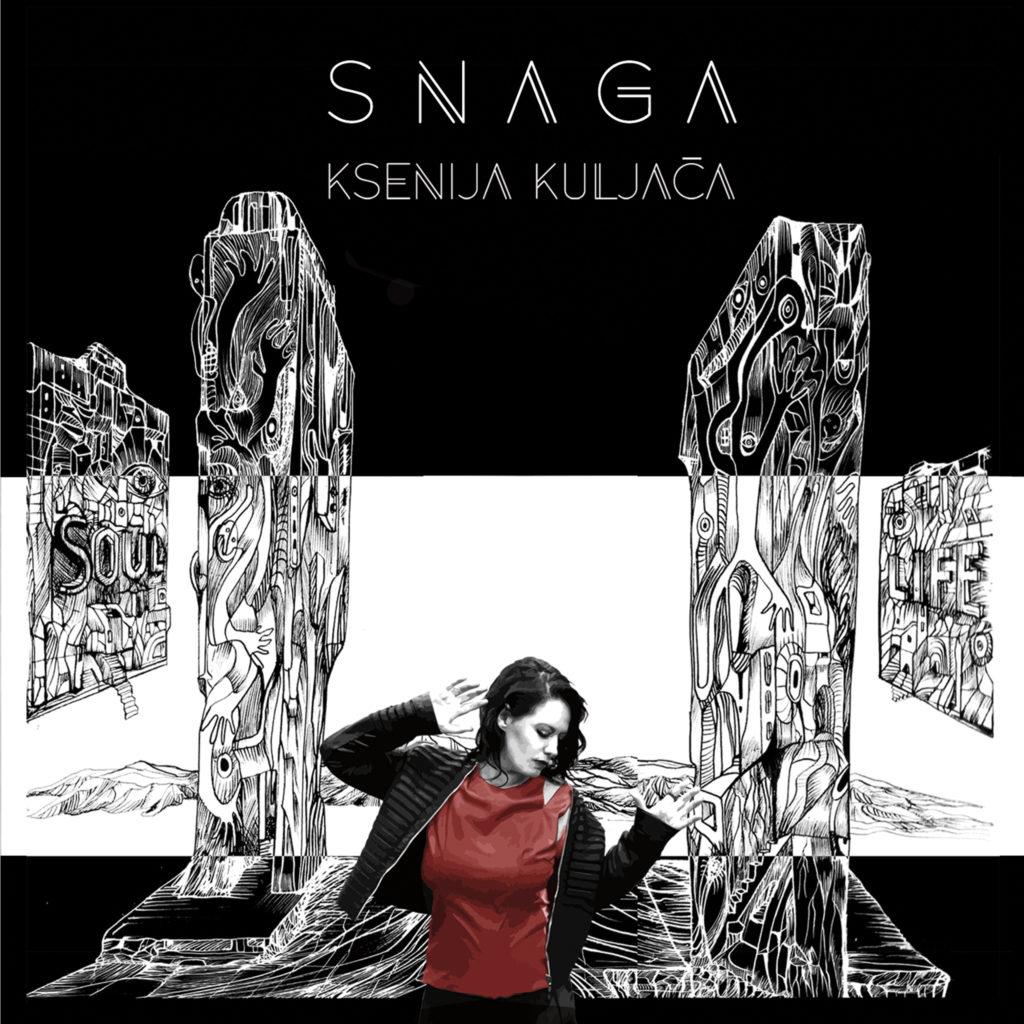Ksenija Kuljača, Snaga cover