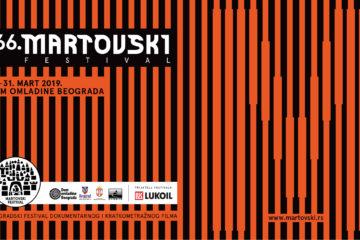 Martovski festival/ Photo: Promo