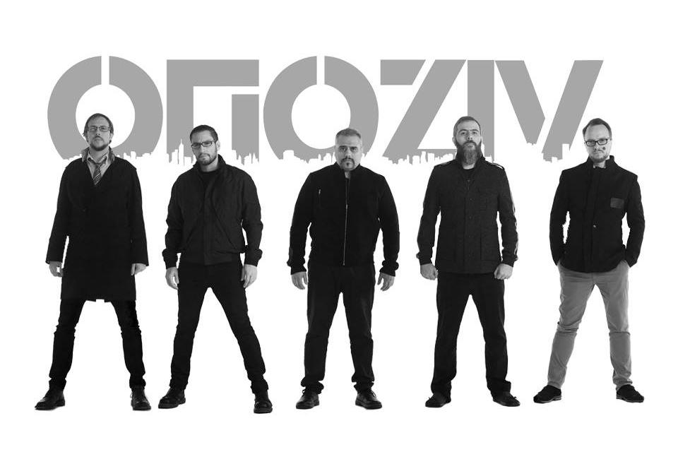 Opoziv/ Photo: Promo (Opoziv)