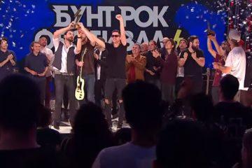 Finale Bunt rok festivala/ Photo: youtube.com printscreen