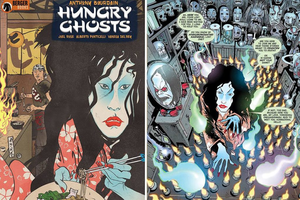 Hungry Ghosts/ Photo: Pinterest