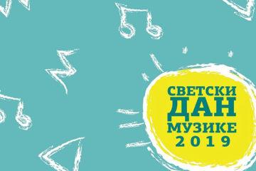 Svetski dan muzika