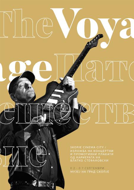 Vlatko Stefanovski, Putešestvije plakat