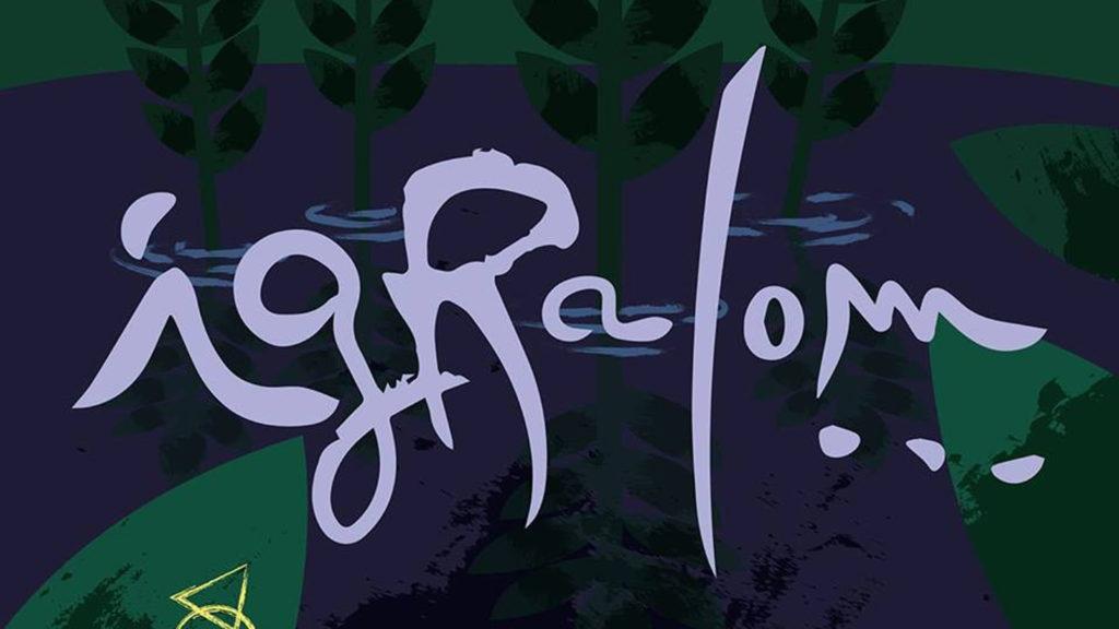 Igralom/ Photo: Promo