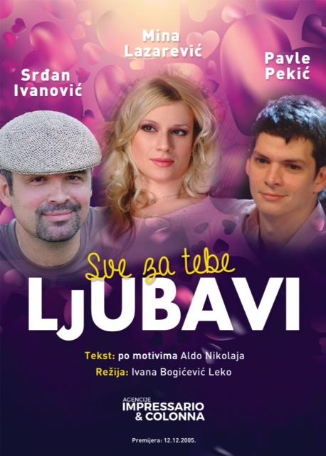 Sve za tebe ljubavi/ Photo: Promo