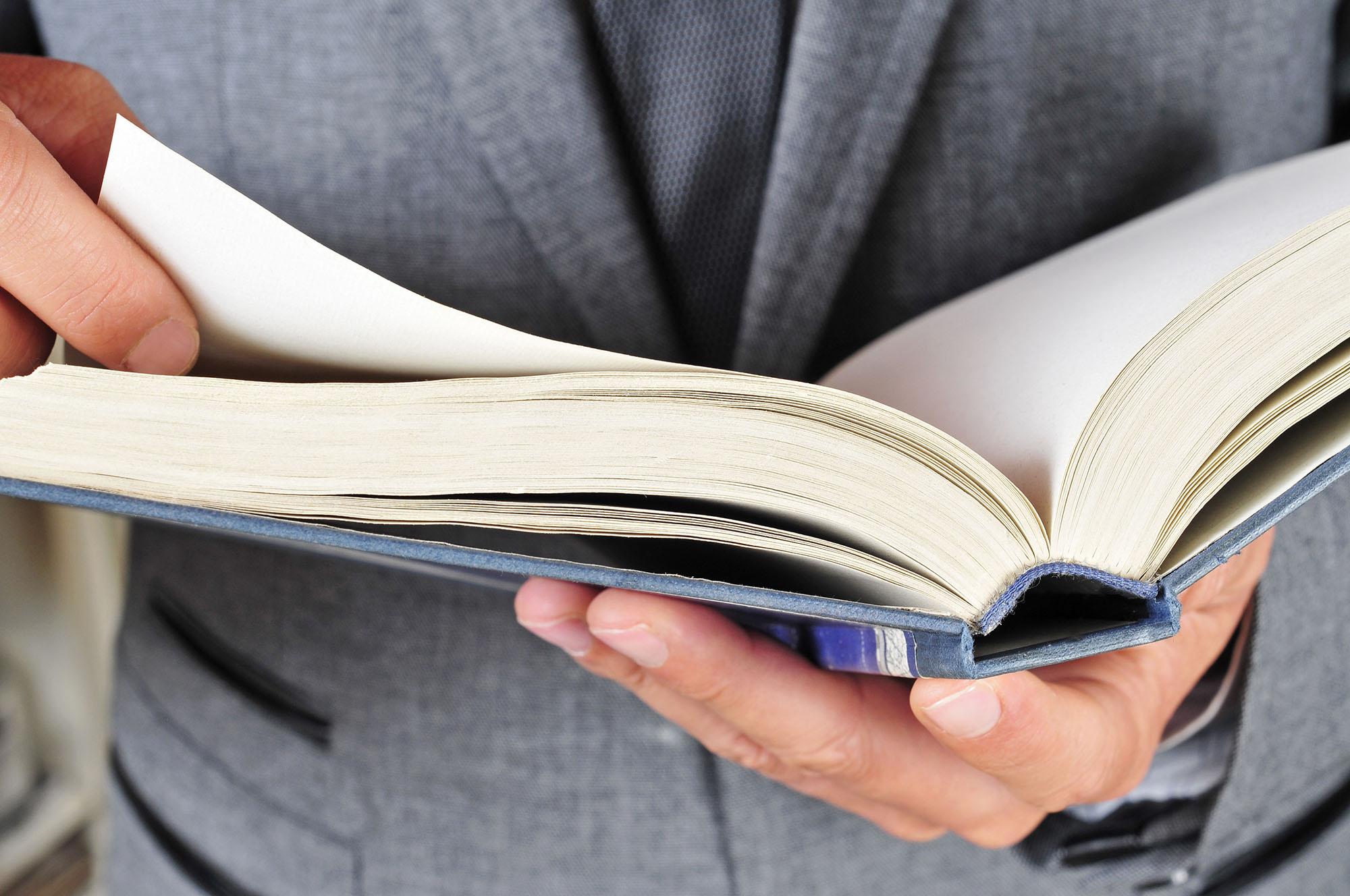 Online knjižara, knjige/Photo: Shutterstock