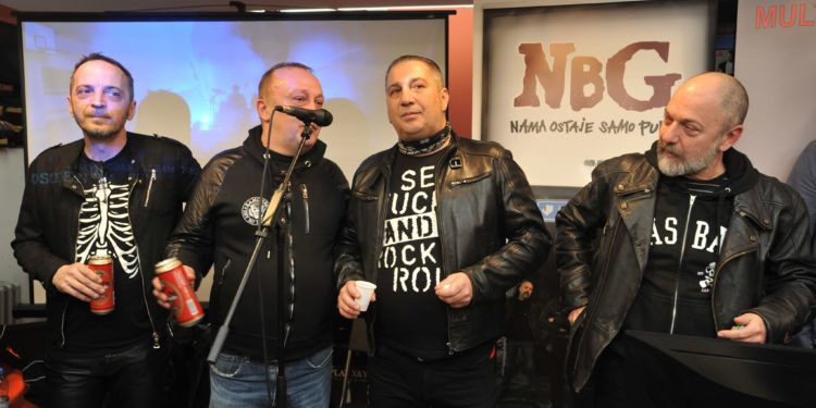 NBG promocija/Photo: Pavle Marjanović