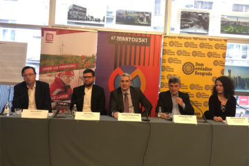 KZS Martovski 2020/ Photo: Promo (BEOINFO)