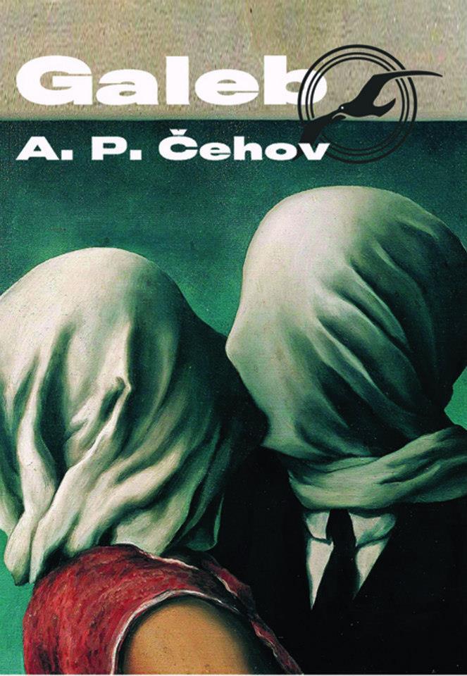 Čehov, Galeb, cover