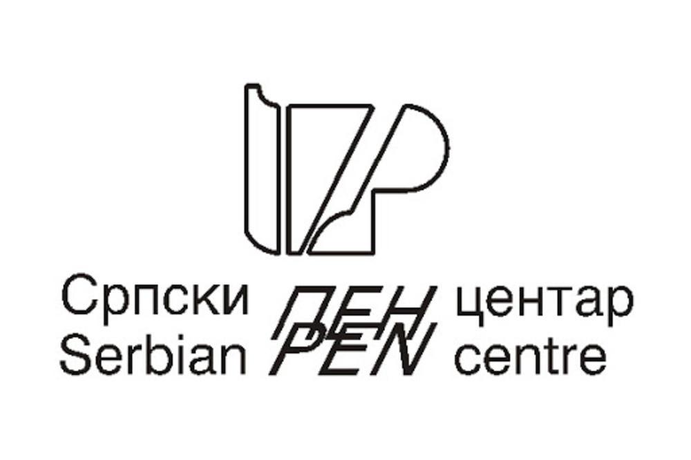 PEN Centar, logo