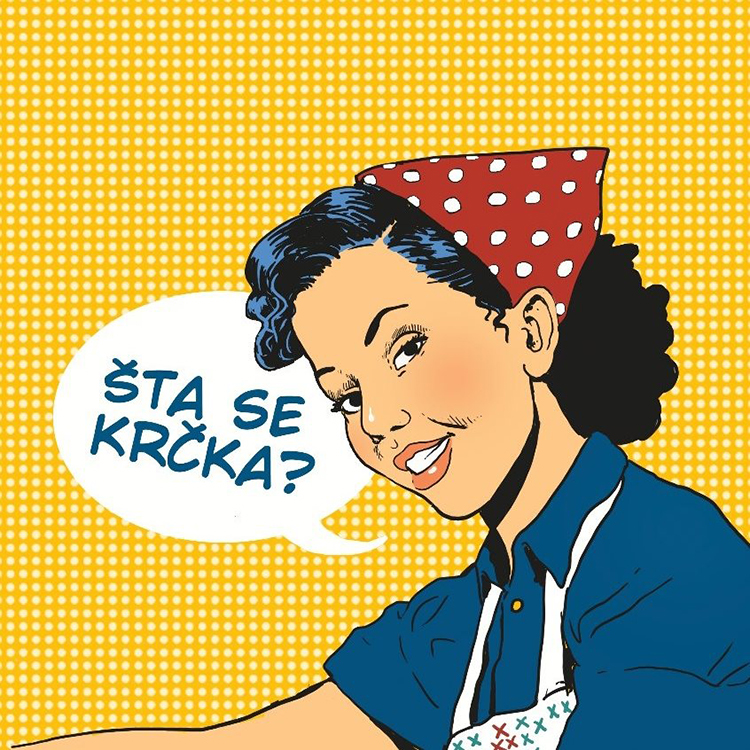 Photo: Promo (KomunikArt)