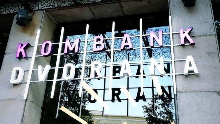 Kombank dvorana: Photo: Promo