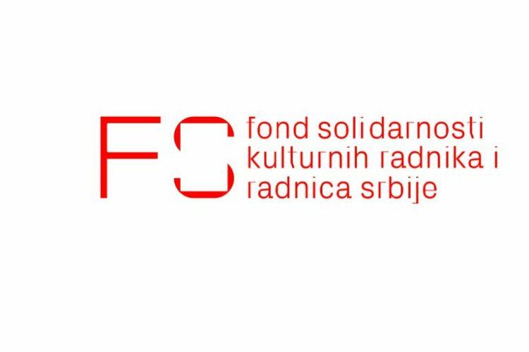 Fond solidarnosti kulturnih radnika i radica Srbije
