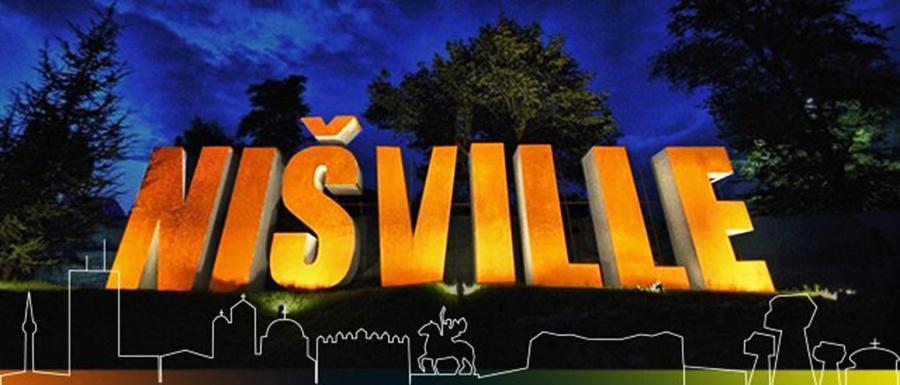 Nišville/Photo: Arhiva Nisville jazz festivala