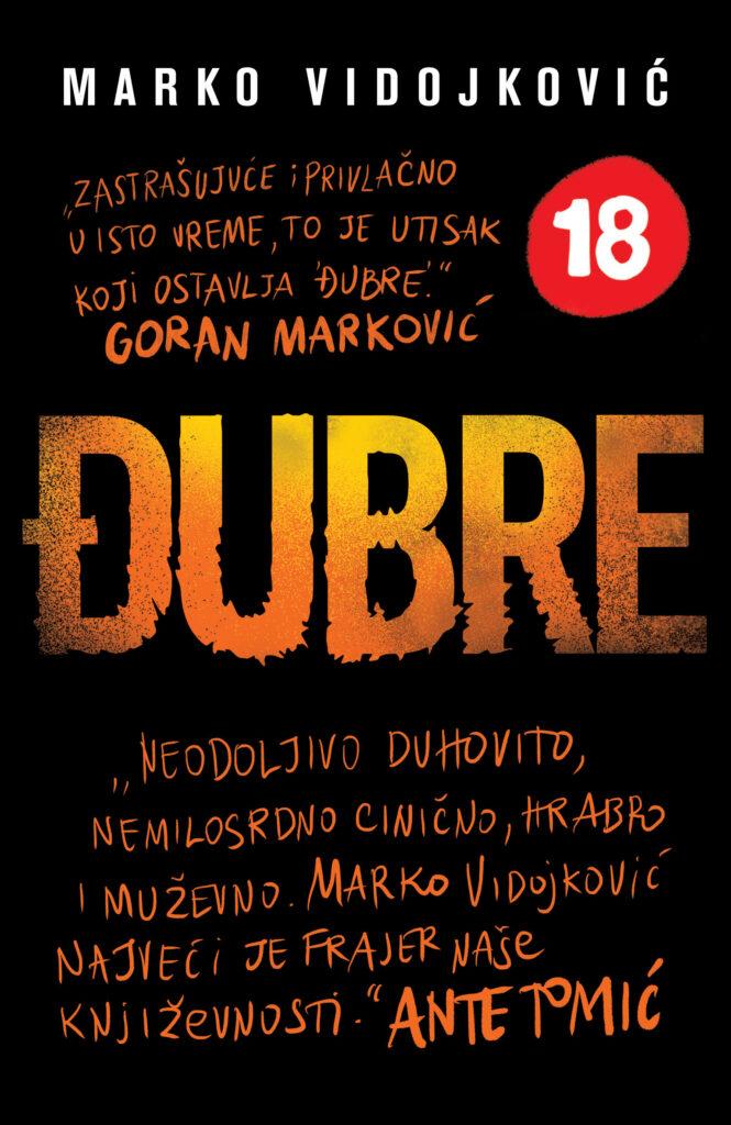 Đubre, cover