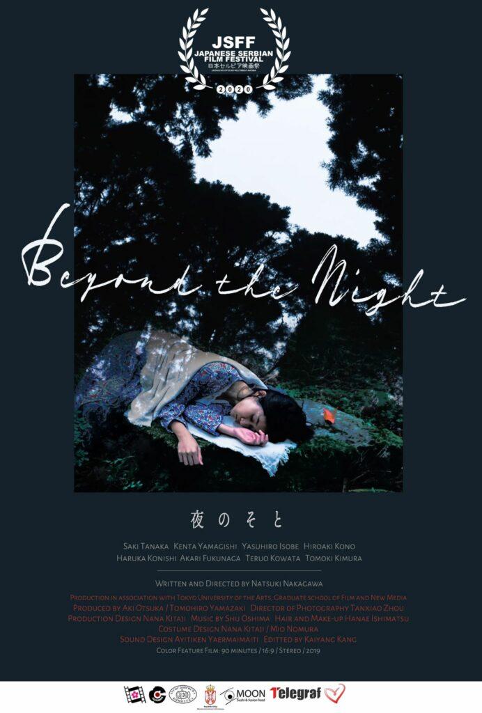 Beyond the Night/ Photo: Promo (JSFF)