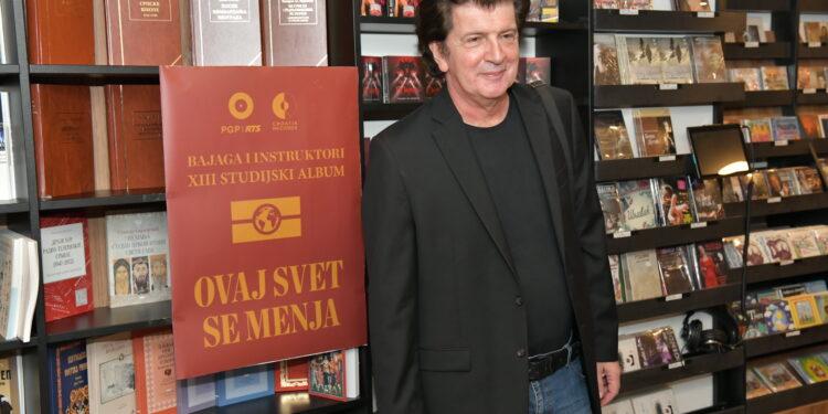 Photo: Gordan Jović, RTS