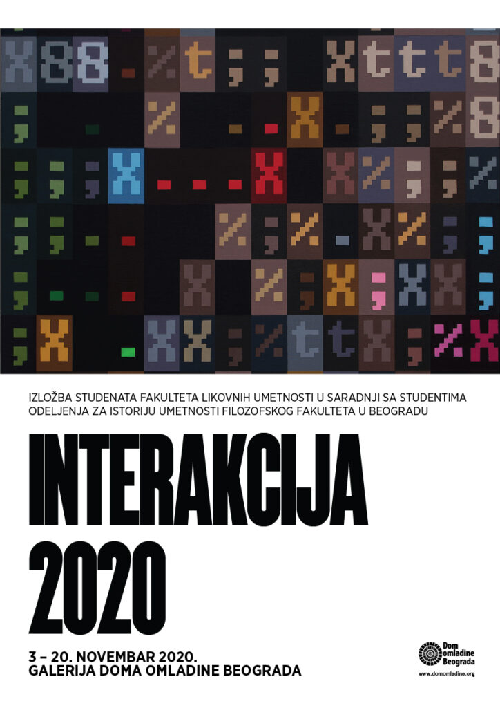 Inter/Akcija 2020/ Photo: Promo