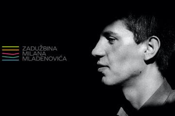 Photo: Zadužbina Milana Mladenovića/Goranka Matić